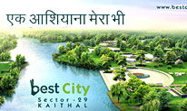 Hoardings Design for Best City Builders